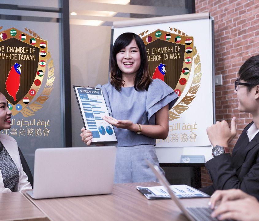 阿拉伯在台商務協會 ARAB CHAMBER OF COMMERCE TAIWAN