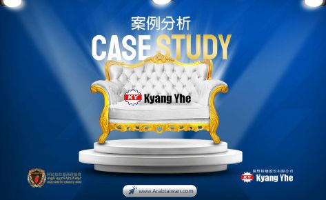 Kyang Yhe(KY)  廣野精機股份有限公司