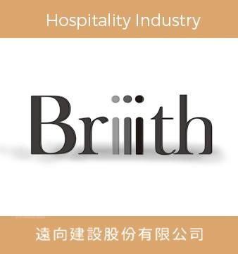 briiith